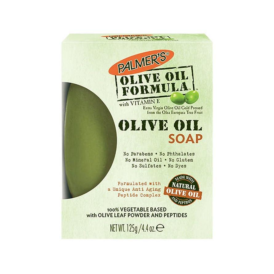 例外偏心ベッドを作るPalmer's Olive Butter Formula Bar Soap 100g