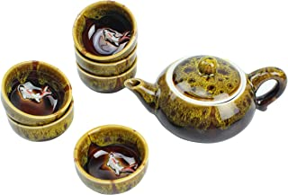 Yellow Traditional Porcelain Loose Leaf Chinese Teapot 6oz Set With 6 Unquie Small Tea Cup 1.6oz Fancy Raised Kio Fish Antique Vintage Great For Brewing Oolong Jasmine Chai English Breakfast