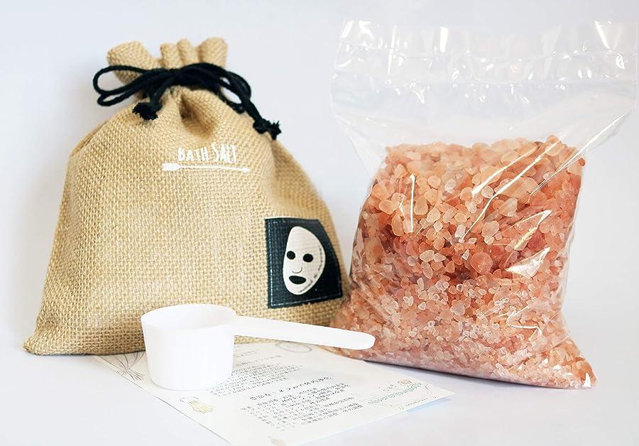 投資する連帯祝福する天然ヒマラヤ岩塩ピンクロックバスソルト1kg(約20回分)/2kg(約40回分)専用バッグ&計量スプーン付 (1kg(約20回分))