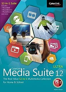 cyberlink media suite 12