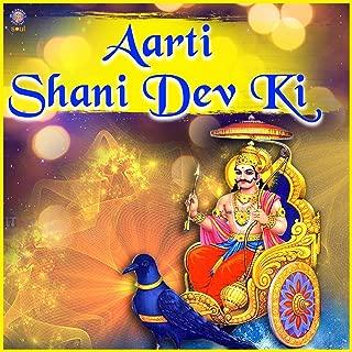 Best shani dev aarti song Reviews