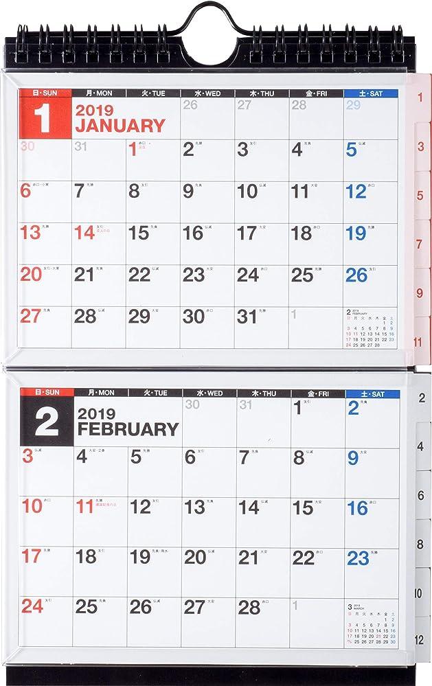 腹部哀れなオーストラリア人高橋 2019年 カレンダー 卓上 2ヶ月 A6×2面 E131 ([カレンダー])