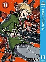 表紙: ワールドトリガー 11 (ジャンプコミックスDIGITAL) | 葦原大介
