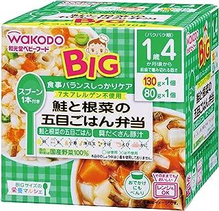 BIGサイズの栄養マルシェ 鮭と根菜の五目ごはん弁当 ×3個 [1歳から1歳半]