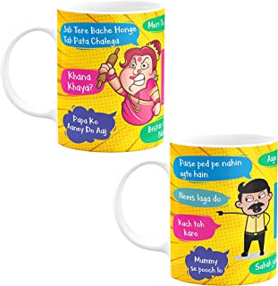 Visibee The Great Indian Mother Father Ceramic Mug - 2 Pieces, Multicolor, 330 ml