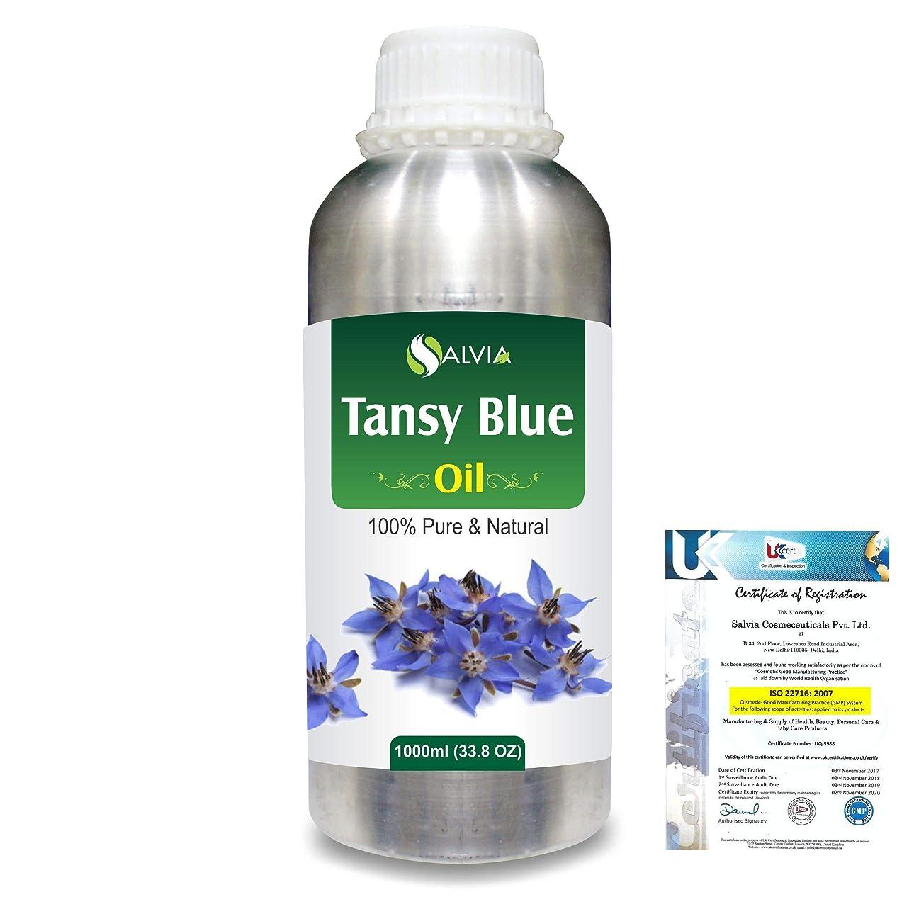 委任流す後方Tansy Blue (Tanacetum annuum) 100% Natural Pure Essential Oil 1000ml/33.8fl.oz.