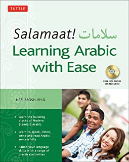 Best arabic alphabet learning software Reviews