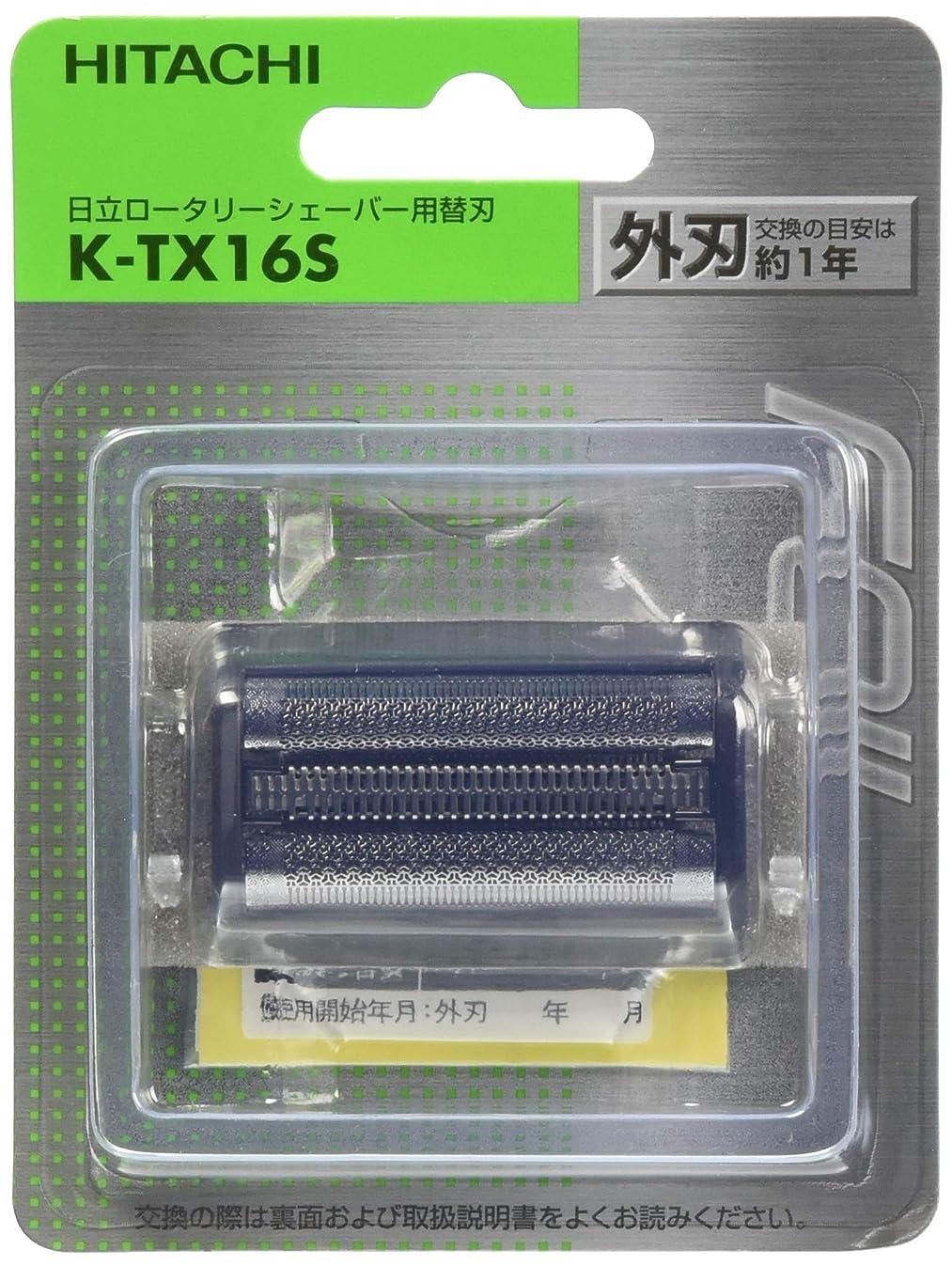 暴動ナイロン船尾日立 メンズシェーバー用替刃(外刃) K-TX16S