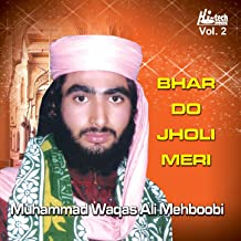 Bhar Do Jholi Meri Vol. 2 - Islamic Naats