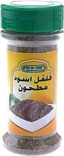 Freshly Ground Black Pepper, 85 g - Pack of 1