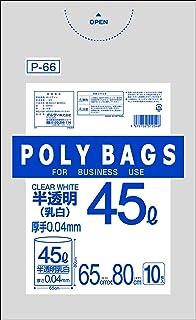 オルディ ポリバッグビジネス 45L 厚手 乳白半透明 10P×50