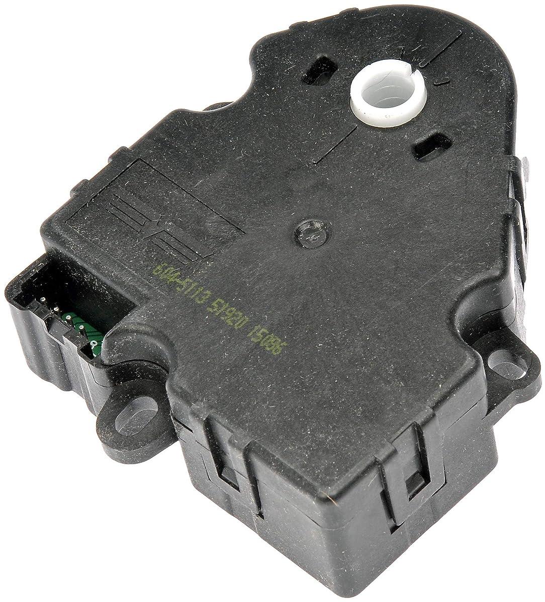 Dorman 604-5113 HVAC Heater Blend Door Actuator for Select Peterbilt Trucks