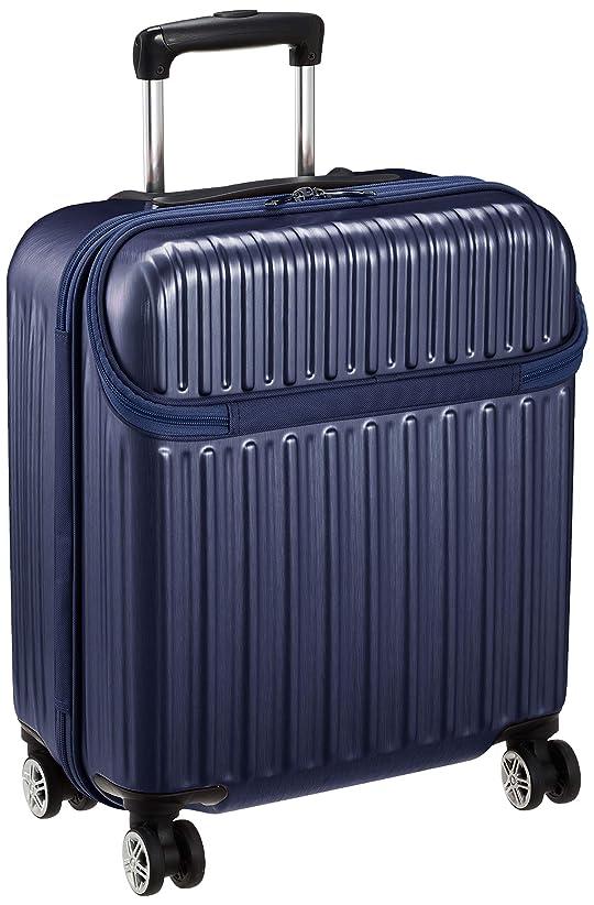 [アクタス] スーツケース ジッパー トップオープン 可(国際線、国内線100席以上、3辺合計115cm以内) 74-30510 【Amazon.co.jp限定】 40L 50 cm 3kg