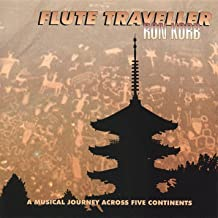 Flute Traveller