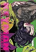 KEYMAN(4) (リュウコミックス)