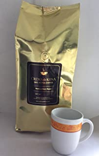 CREMA de KONA Roasted 100% Kona Coffee Beans (Medium Dark Roast, 5 pound)
