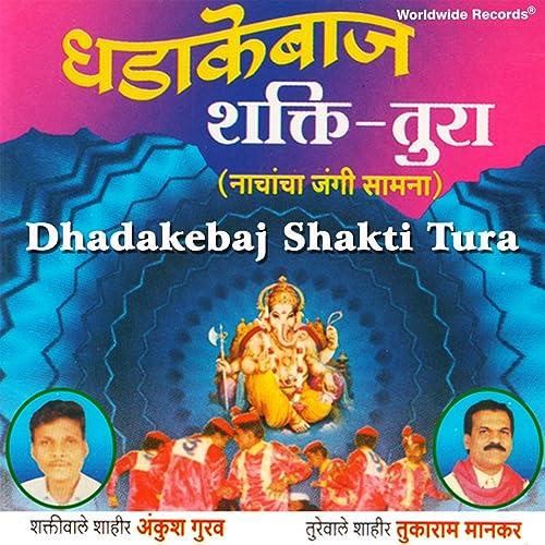 Aathava Hari To Girdhari