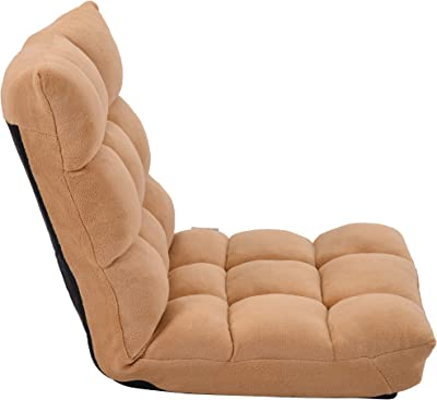 Fabric Floor Gaming Chair Upholstered Folding Lazy Sofa Adjustable Floor Game Chair for Kids (Light Brown)