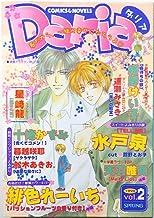 ダリア―Comics & novels (Vol.2)