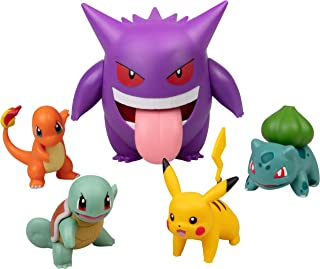 Pokémon Figure Multi Pack Set with Deluxe Action Gengar - Generation 1 - Includes Pikachu, Squirtle, Charmander, Bulbasaur and Gengar - 5 Pieces - Ages 4+