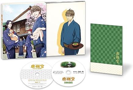 鹿楓堂よついろ日和 Blu-ray BOX 上巻(イベントチケット優先販売申込券)