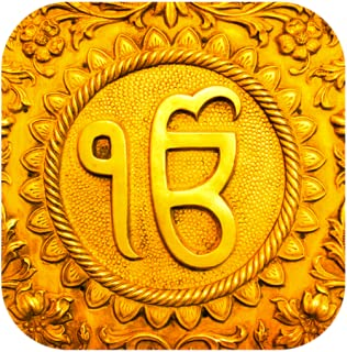 Complete Life History Of Sikkh Gurus
