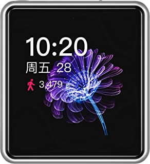 FiiO M5 Portable High-Resolution Music Player - Silver