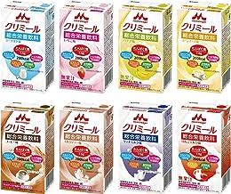 森永 栄養補助飲料 エンジョイクリミール いろいろセット 125ml×24本(8種類×3本) 高カロリー エネルギー