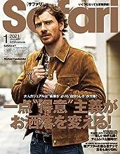 表紙: Safari(サファリ) 2021年1月号 (2020-11-25) [雑誌] | 日之出出版