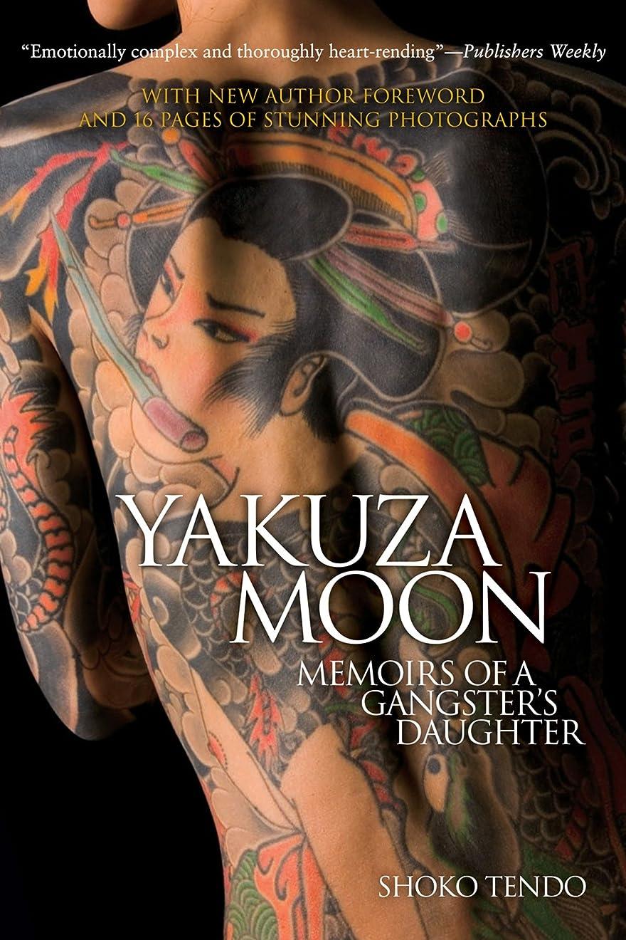 運営札入れ何でもYakuza Moon: Memoirs of a Gangster's Daughter (English Edition)