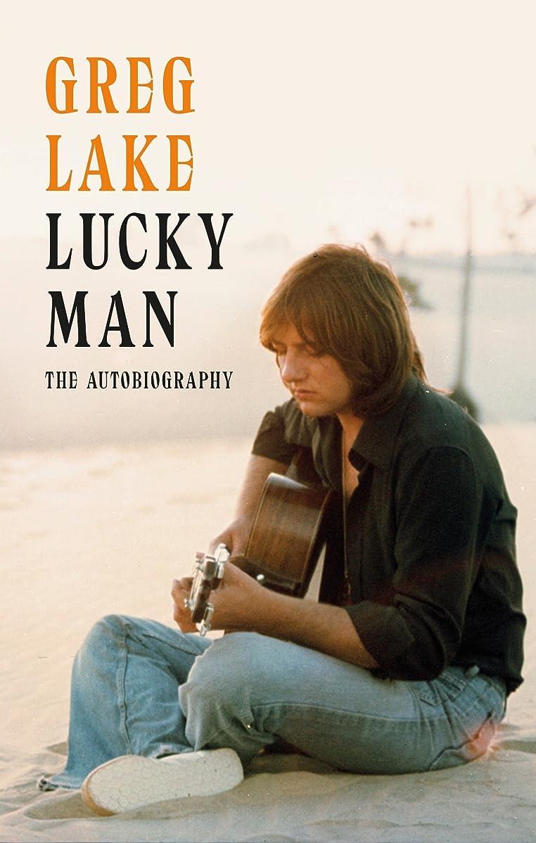 洗う豚恐れLucky Man: The Autobiography (English Edition)