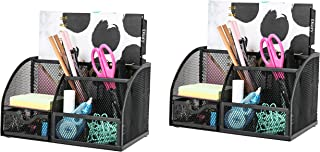 $29 » Exerz 2 Pieces Mesh Desk Organizer Office with 6 Compartments + Drawer/Desk Tidy Candy/Pen Holder/Multifunctional Organizer 2-Pack (Black)