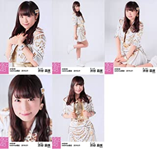 【渋谷凪咲】 公式生写真 AKB48 2016年01月 個別 5種コンプ