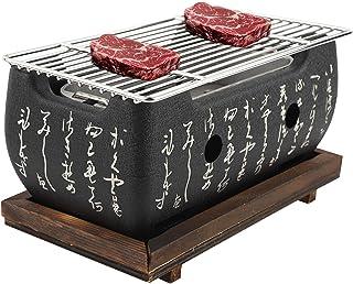 JULYKAI Barbecue Japonais | Four à Charbon de Bois rectangulaire de Cuisine Japonaise | Grill Japonais Yakiniku pour Robat...