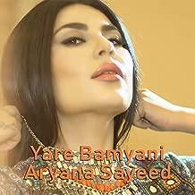 Yare Bamyani