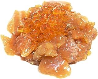 黒帯 サーモン塩辛 醤油漬け 北海道 サーモン ルイベ (いくら入 150g×1パック)
