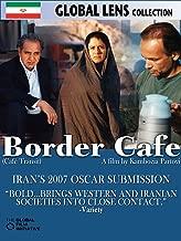 Border Cafe (Cafe Transit) (English Subtitled)