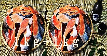 訳あり銀鮭尾小切れ2Kg お弁当サイズ?バラ凍結で使いやすい。