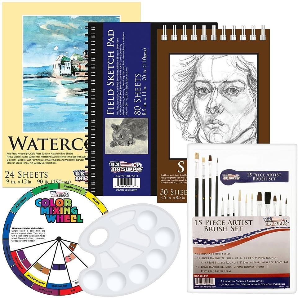 助言やむを得ないドアUS Art Supply 20ピース アーティスト 絵画 スケッチ 絵画 - 紙とブラシ アクセサリー パック