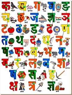 StonKraft Preschool Learning Toys - Hindi Alphabet with Matching Pictures   Hindi Alphabets with Picture   Educational Toys   Learning Games   Know Your Alphabets   Pegged Puzzles
