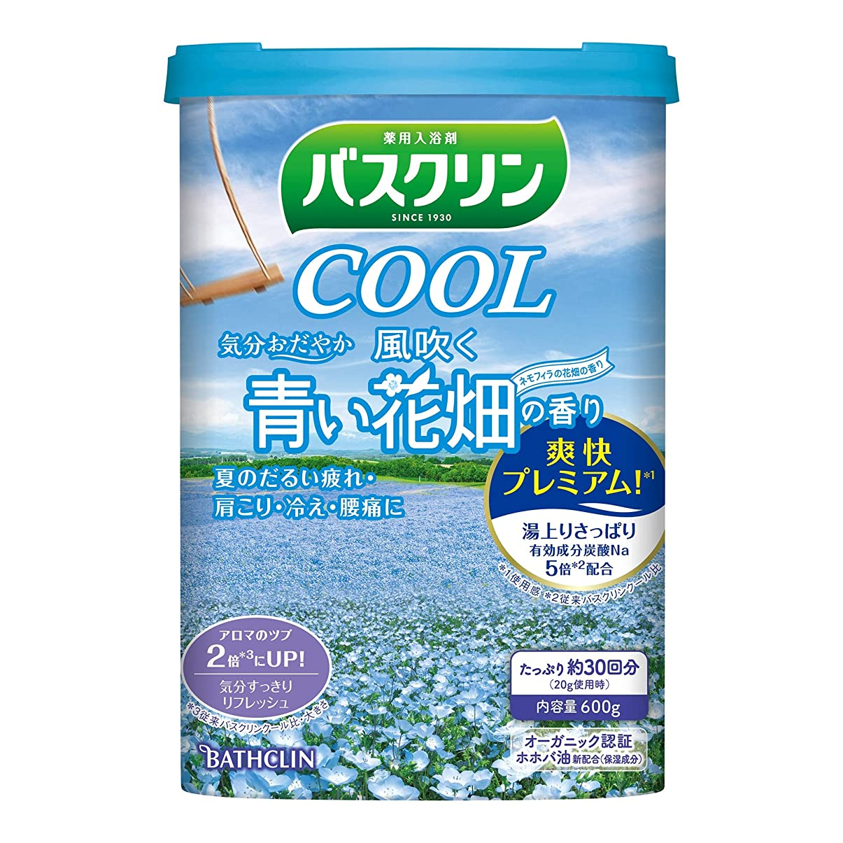 ますます低下ずっと【医薬部外品】バスクリンクール入浴剤 風吹く青い花畑の香り600g クール入浴剤 すっきりさわやか