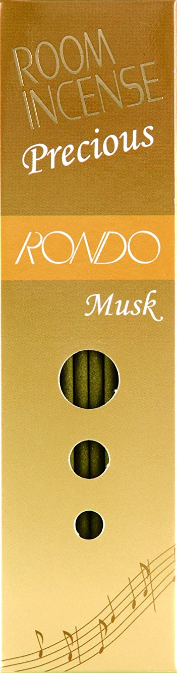 モノグラフドル音楽を聴く玉初堂のお香 ルームインセンス プレシャス ロンド ムスク スティック型 #5508