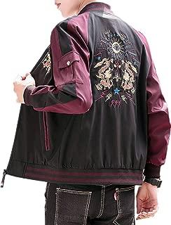 Men's Fashion Dragon Embroidered Zip-up Color Block Windbreaker Jacket Flight Bomber Jacket Coat