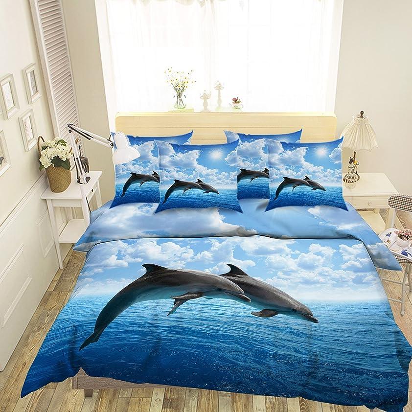 テーブルネックレス援助する3D 白い雲 サンシャイン イルカ 89 寝具枕カバーキルト羽毛布団カバーセットシングルクイーンキング  3D写真の寝具 Summer (フル)