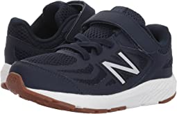 New Balance Kids - KV519v1Y (Little Kid/Big Kid)