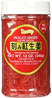 Kizami Shoga (Pickled Ginger) - 12oz by Shirakiku.