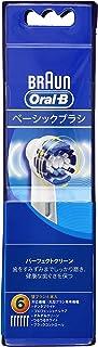 【正規品】 ブラウン オーラルB 電動歯ブラシ 替ブラシ ベーシックブラシ (パーフェクトクリーン) 6本入り EB20-6-EL
