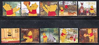 2014 Winnie The Pooh 10 X 82 Yen Japan Postage Stamps