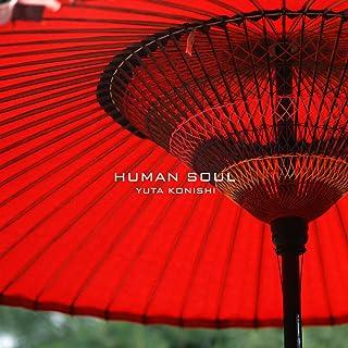Human Soul - Single