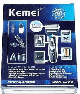 ماكينة الحلاقة العملية Kemei 5558 اتنين بطارية داخلية تعمل بالشحن لل رجال